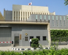 East Entrance of the Embassy